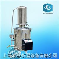 断水自控不锈钢蒸馏水器 DZ-5L DZ-10L DZ-20L