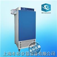 LHS系列恒温恒湿箱 LHS