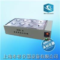 HH系列恒温水浴锅 HH- 1 HH-2 HH-4 HH-6 HH-8 HH-420 HH-600
