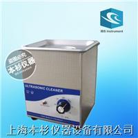 UL-010机械定时不加热超声波清洗机 UL-010机械定时不加热型