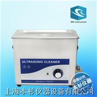 UL-040B机械定时不加温超声波清洗机 UL-040B机械定时不加温