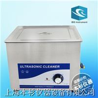 UL-060B机械定时不加温超声波清洗机 UL-060B机械定时不加温