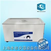UL-080B机械式不加温超声波清洗机 UL-080B机械式不加温