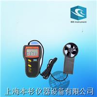 上海本杉AVM-301数字叶轮式风速仪 AVM-301
