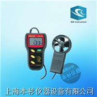 上海本杉仪器AVM-303便携叶轮式RS232接口风速仪 AVM-303