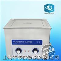 UL-060台式机械定时加温超声波清洗机 UL-060台式机械定时加温