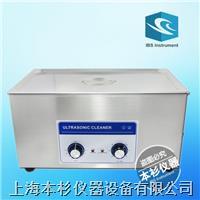 UL-080台式机械定时加温超声波清洗机 UL-080台式机械定时加温