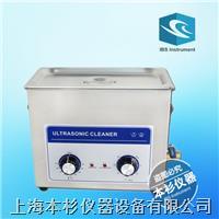 UL-031机械定时加温超声波清洗机 UL-031机械定时加温