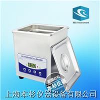 UL-010T小台式数控定时加温型超声波清洗机 UL-010T小台式数控定时加温