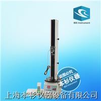 上海本杉IDE系列电动单柱立式拉力试验机台 IDE