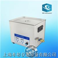 UL-040ST 数控功率可调型超声波清洗机 UL-040ST 数控功率可调型