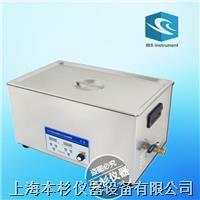 UL-080ST 功率可调加温型超声波清洗机 UL-080ST 功率可调加温型