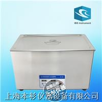 UL-100ST 功率可调加温定时型超声波清洗机  UL-100ST 功率可调加温定时型超声波清洗机