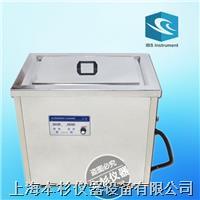 UL-120ST 功率可调定时加温型超声波清洗机 UL-120ST 功率可调定时加温型超声波清洗机