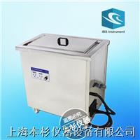 UL-180ST 功率可调加温定时型超声波清洗机  UL-180ST 功率可调加温定时型超声波清洗机