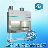 BHC-1300ⅡA/B2生物洁净安全柜 BHC-1300ⅡA/B2