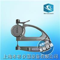 CH-10-A(大手式)便携式大跨度橡胶测厚仪 CH-10-A(大手式)