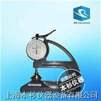 CH-1-ST台式千分橡胶测厚仪 CH-1-ST