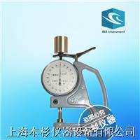CH-1-N便携式压敏胶胶带千分测厚仪 CH-1-N