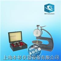 CH-10-C橡塑可换头橡胶测厚仪 CH-10-C