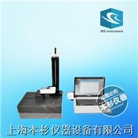 上海本杉SR200-PLUS粗糙度仪测量平台