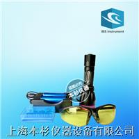 LED12-PLUS手电筒式 紫外荧光探伤灯