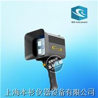 LED60-PLUS手持式黑光灯 LED60-PLUS