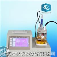 SYD-2122C石油产品微量水分试验器 SYD-2122C
