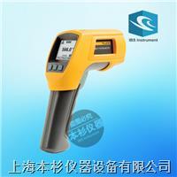上海本杉Fluke 566/568 红外接触式点温仪 Fluke 566/568