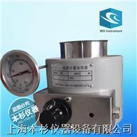 JR型粘度计量加热器 JR