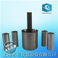 QL泥浆切力计泥浆分析仪器(钻井液、完井液仪器) QL