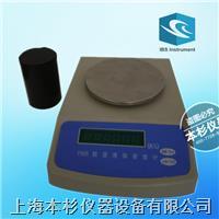 YMS型数显式液体密度计(钻井液) YMS