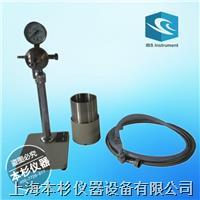 湿筛仪SSH-1 SSH-1