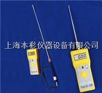 便携式茶叶水分仪 IBS-J  SK-300 HK-90