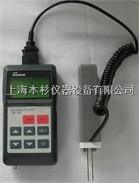 纺织原料水分仪 IBS-D  HK-90 SK-300