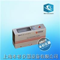 MN75纸张造纸行业用75°光泽度仪  MN75