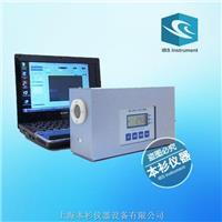 负离子精选型号 KEC900+ KEC900 KEC990 3200PRO-II 3010