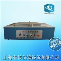 AFA-II 自动涂膜器 AFA-II