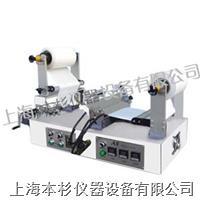 实验室用热熔胶涂布贴合机 实验室用热熔胶涂布贴合机/实验室小型涂布机/热熔胶涂布机