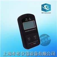 CM7102个人辐射剂量报警仪 CM7102