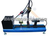 卧式環縫焊機 MH-L1000