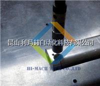 椭圆自动焊机