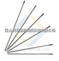 自動焊專用電極