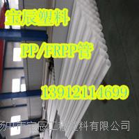 PP管废水排放专用管道 110-160