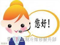 欢迎访问>&**常州市西门子洗衣机【官方网站*>&<*常州各中心】售后服务咨询电话您!!!