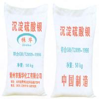 沉淀硫酸钡,硫脲,磷酸二氢钾