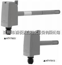 HY7903T4000露点温度传感器 HY7903T4000