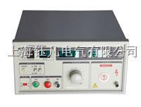 ZHZ8型耐电压测试仪 ZHZ8
