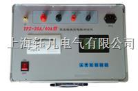 YFZ-20A/40A型变压器直流电阻测试仪 YFZ-20A/40A型