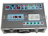 YFTC-IV型高压开关机械特性测试仪 YFTC-IV型